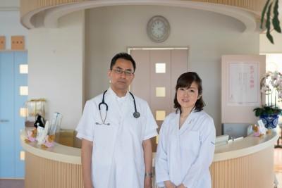当院の診療方針